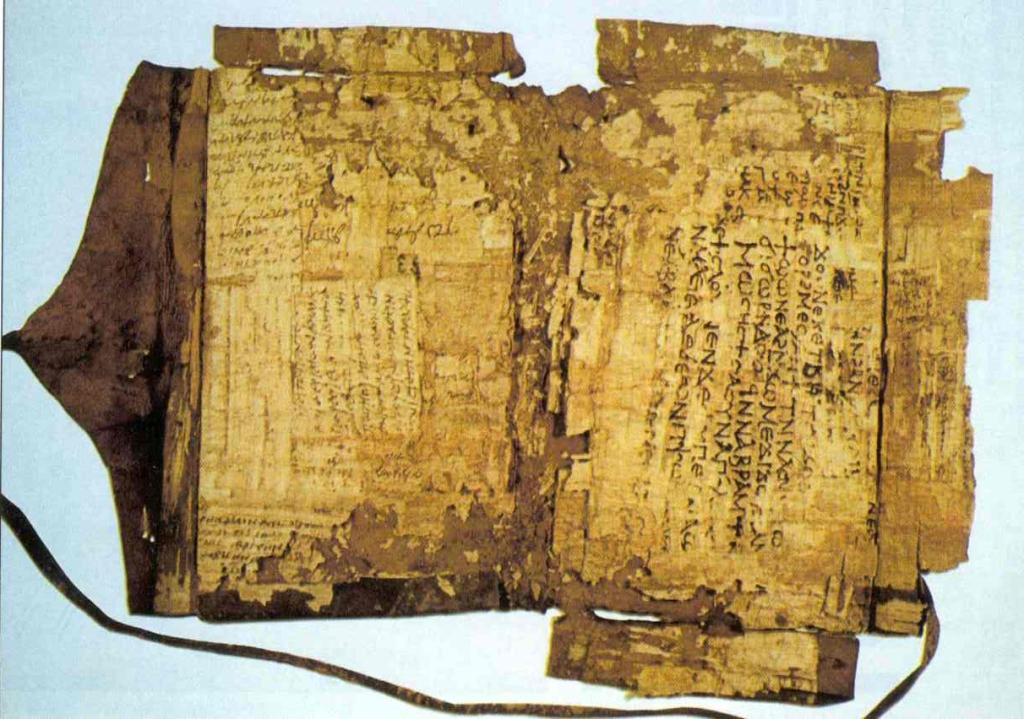 Codex-VII
